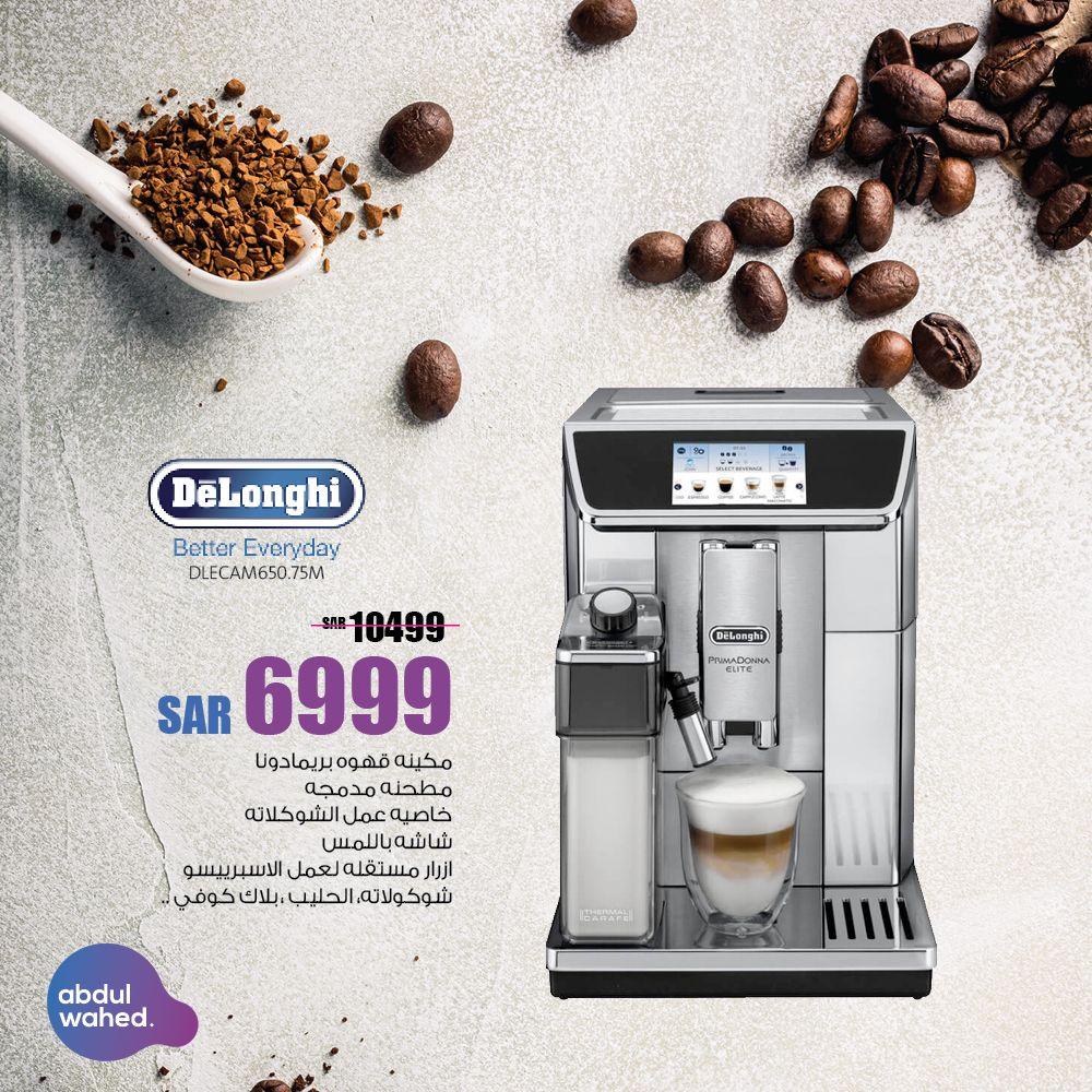 عرض عبد الواحد السعودية علي ماكينة لصنع القهوة الاثنين 27 يناير 2020 Delonghi Popcorn Maker Kitchen Appliances