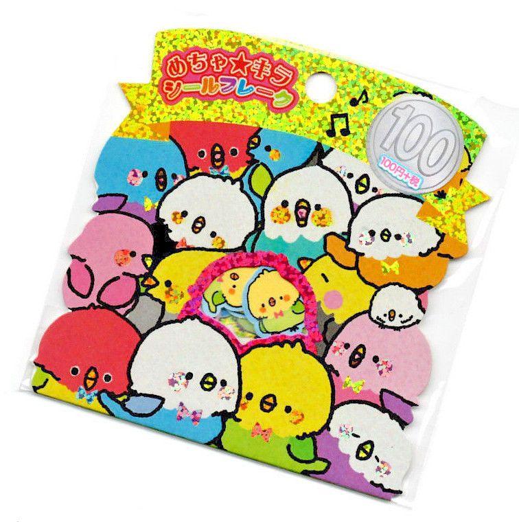 Vintage Baby Animal Bakery Kamio Japan Kawaii Sticker Sack stickers flakes RARE
