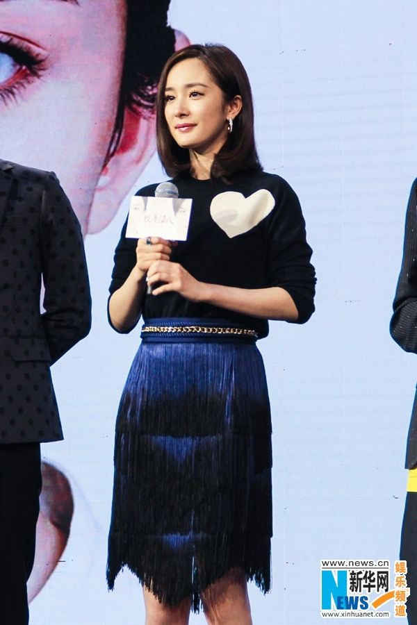 "Yang Mi and Lu Han attend a press conference for their new movie ""The Witness"" in Beijing on August 2.  http://www.chinaentertainmentnews.com/2015/08/the-witness-to-hit-screens-on-october-30.html"