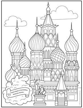 Saint Basil S Cathedral Coloring Page Slike St Basil S Art Art