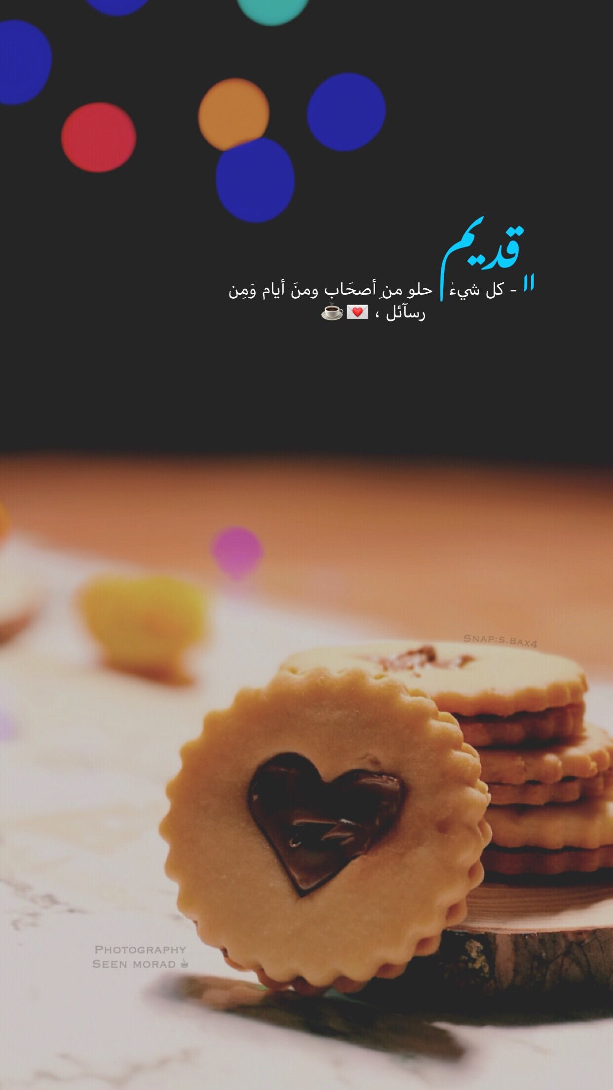 صور دعاء يوميات سكرابز رمزيات قلب صور عرض صور جميلات تصويري الوان Polaroid Pictures Art Drawings Arabic Words