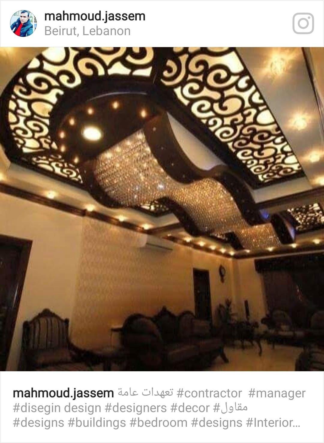 تعهدات ومقاولات ديكور منازل شقق حديثة مودرن صيانة عامة للتواصل 0096171170181 تعهداتنا Contracting 7 Ceiling Design House Ceiling Design Ceiling Design Bedroom