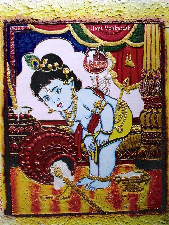 M Seal Mural Krishna Nishok Pinterest Krishna And