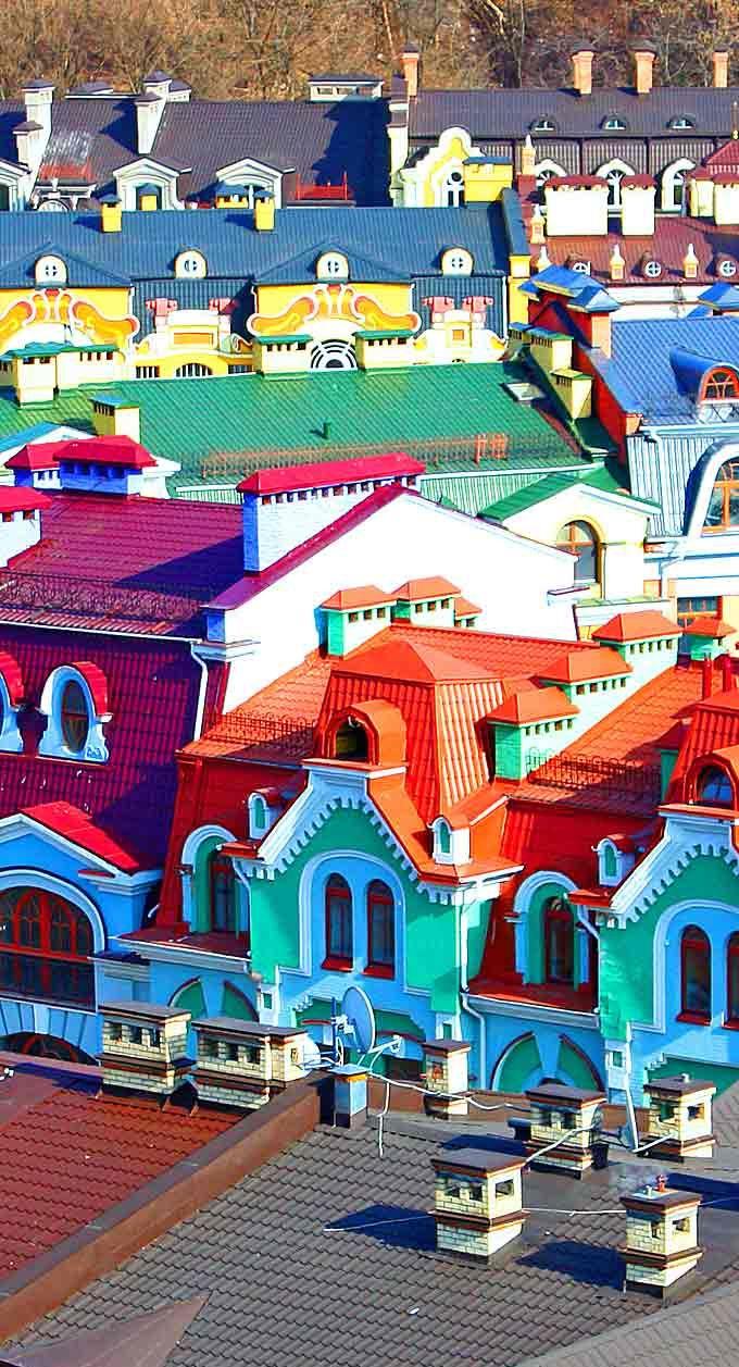 Bright houses in Kiev, Ukraine!