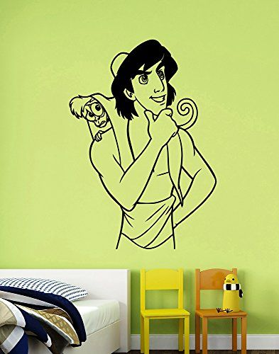 Personalized Name Aladdin Wall Decal Custom Removable Vinyl