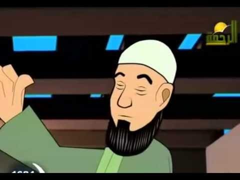 11 قصة الأقرع و الأبرص و الأعمى الكرتون الإسلامي قصص من السنة