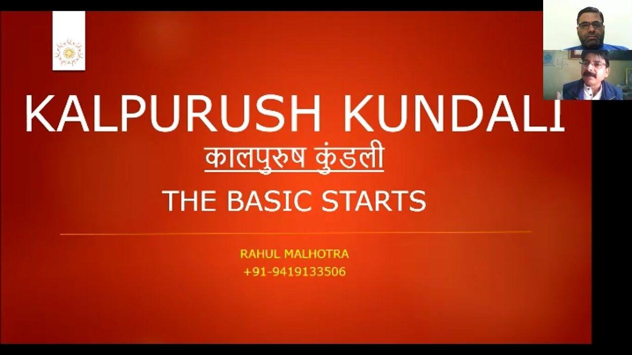 Hindi] Kaalpurush Kundali Explained - काल पुरुष कुंडली