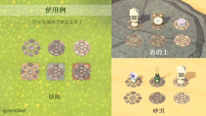𝙷𝚒𝚒𝚛𝚊𝚐𝚒𓅩 on Twitter | Animal crossing, Acnh exterior, Animal crossing guide
