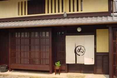 Japan Kyoto----おやど ぬのや「お宿 布屋」