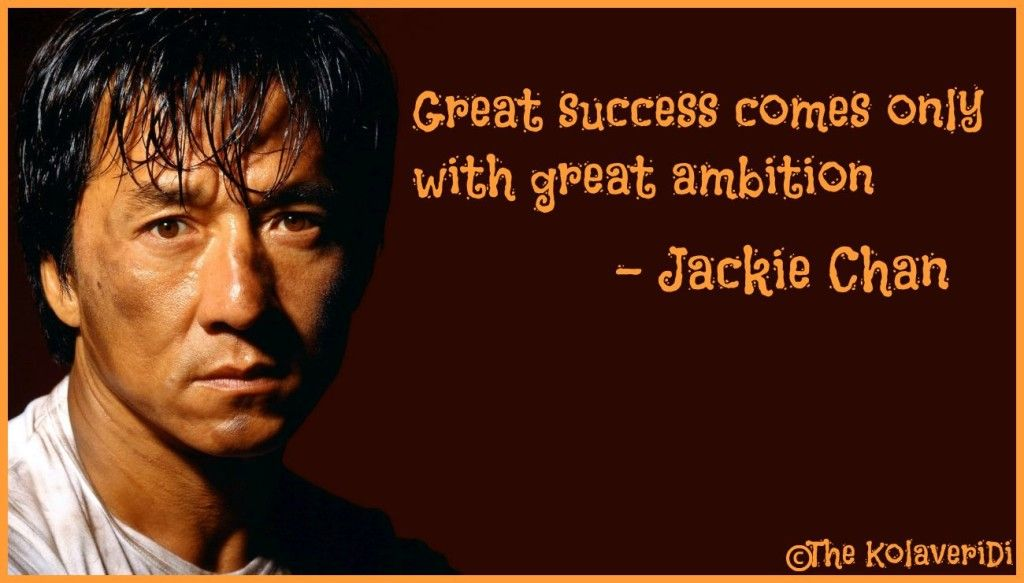 Pin By Vijay Krishna On Success Jackie Chan Quotes Quotes By Famous People Jackie Chan