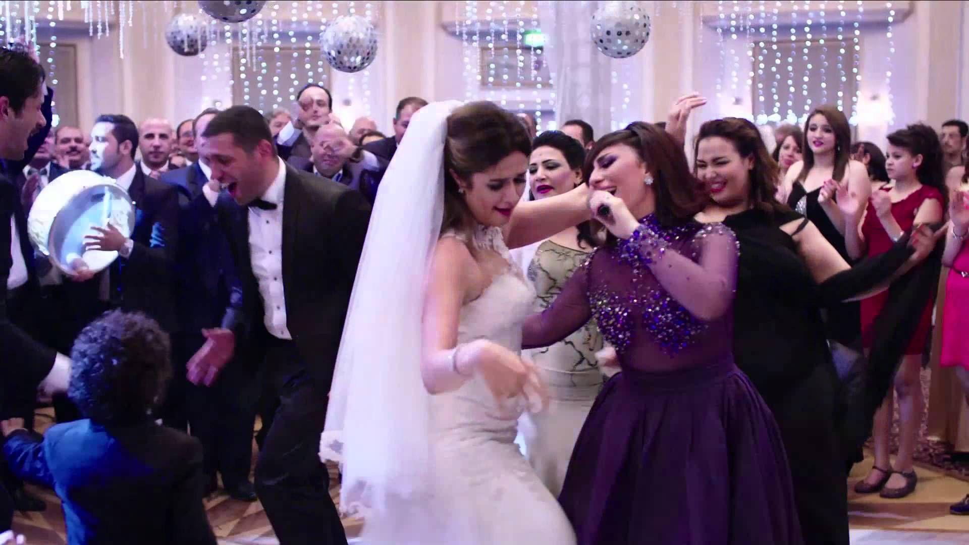 اغنية مبروك عليا فيلم جوازة ميري ياسمين عبد العزيز بوسي Backless Dress Formal Wedding Playlist Wedding Dresses