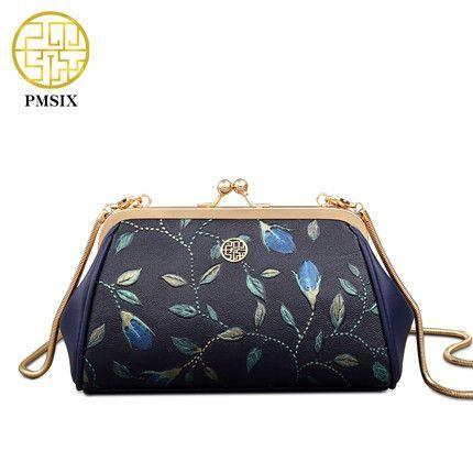 5e7a0d034d3 Embossed Floral Designer Leather Chain Shoulder Bag   Products ...