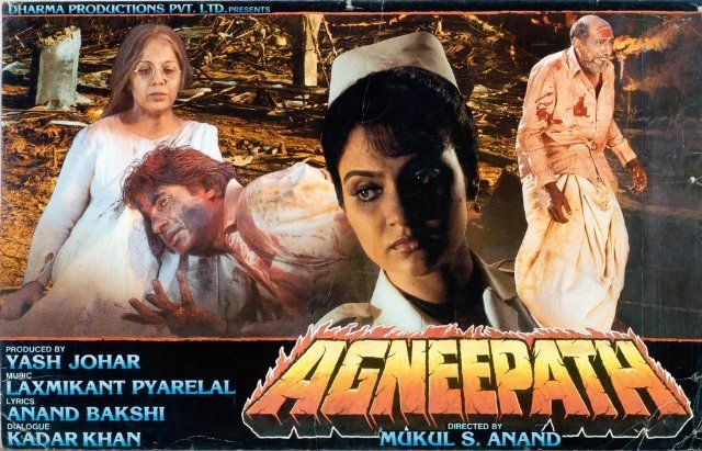 Agneepath Bollywood Posters Vintage Bollywood B Movie