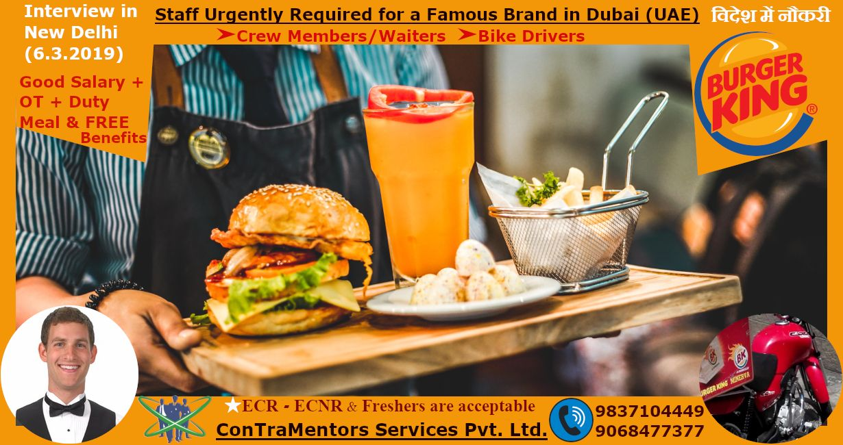 Urgent Requirement of Waiters for a Leading Brand (Burger