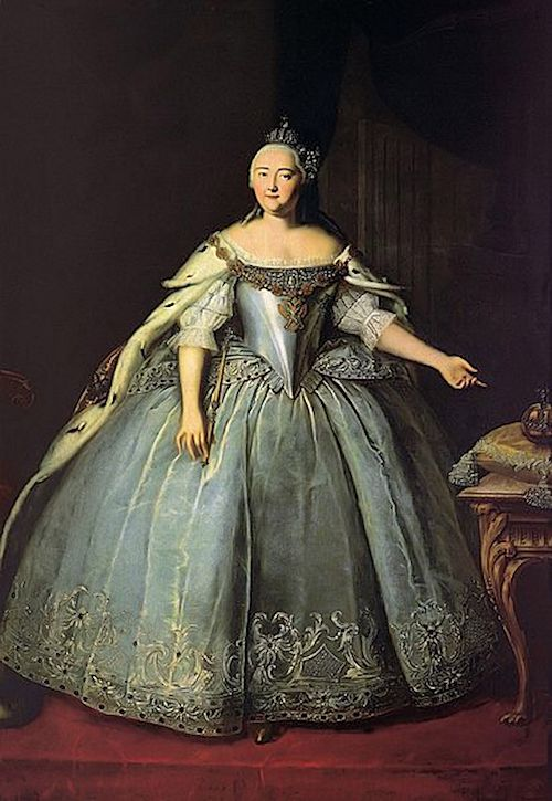 Portrait of Catherine the Great, Empress of All the Russia's.