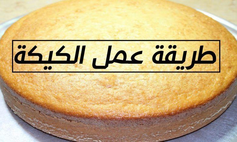 طريقة عمل الكيكة في المنزل Desserts Cake Food