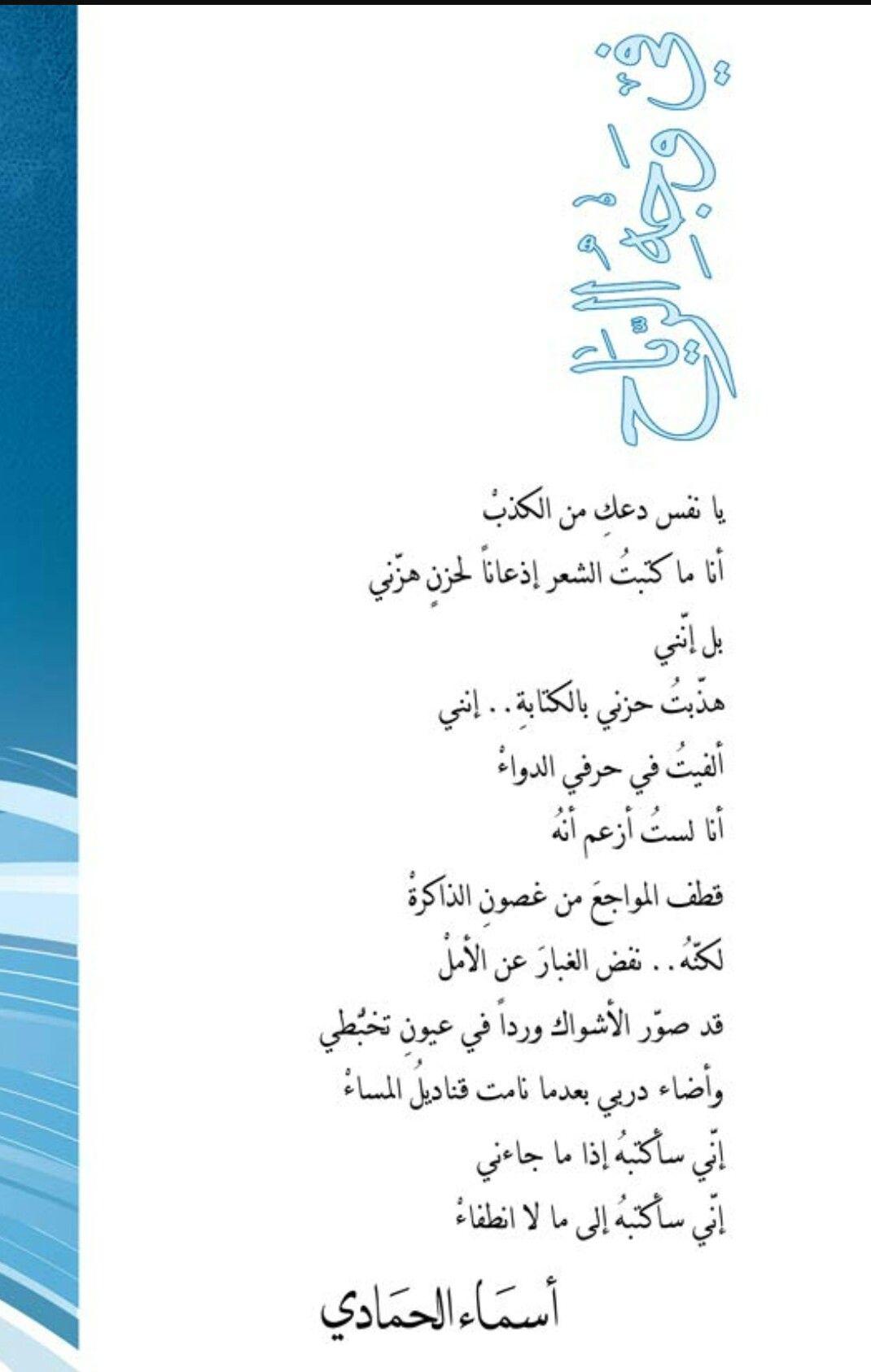 Pin By Inas Gadalla On غ ر ب ة ر وح Math Math Equations