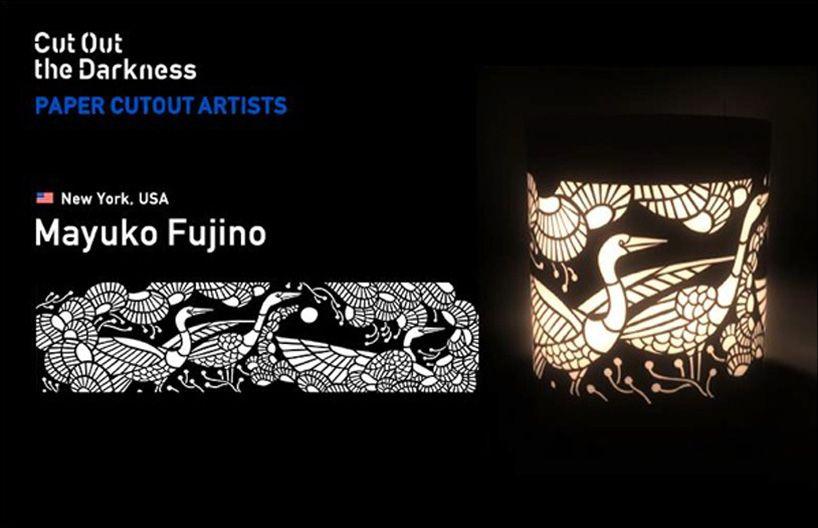 panasonic solar lantern project: cut out the darkness with shade by mayuko fujino