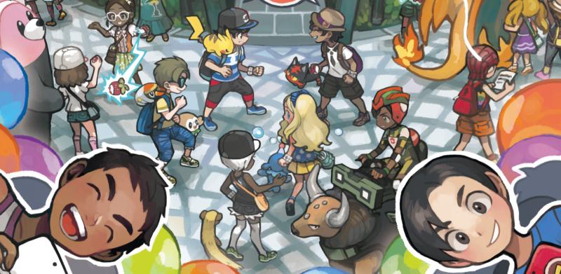 ab3982753a86d27e8f2f8b7ef6c07a64 - How To Get Pokeballs In Pokemon Sun And Moon Demo