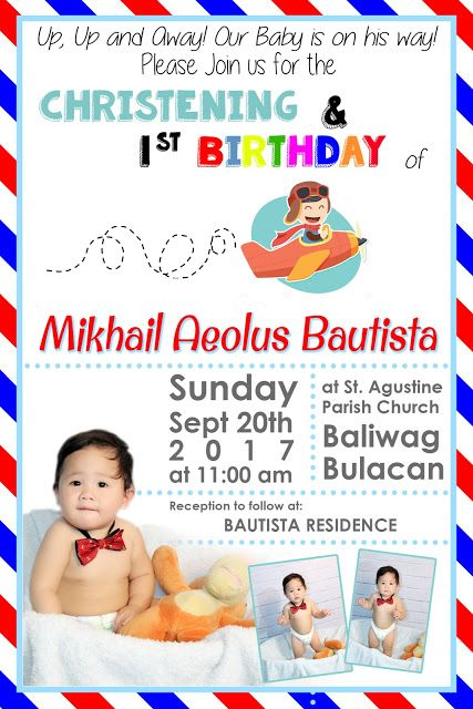 sample invitation for First Birthday Airplane Design Invitation - Formal Invitation Letters