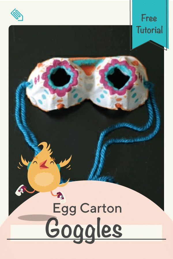 Kids can ply their budding creativity and vivid imaginations in this cute and clever craft activity. The best part? You can make it using recycled materials from around the house. #clicktolearn #art #kidproject #goggles #craft #educationdotcom