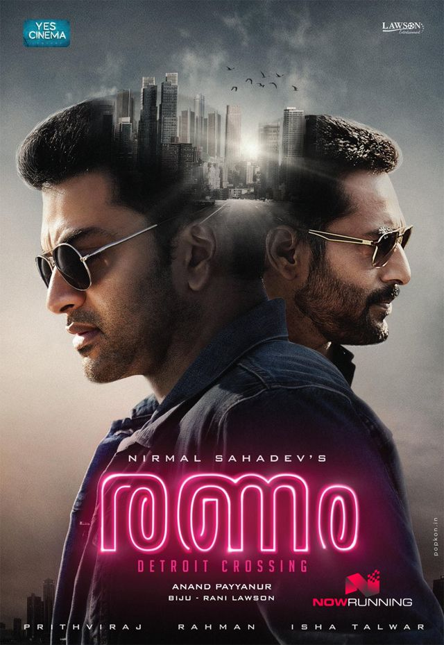 prithviraj rahman in ranam nowrunning malayalam in 2019 pinterest movies online full. Black Bedroom Furniture Sets. Home Design Ideas