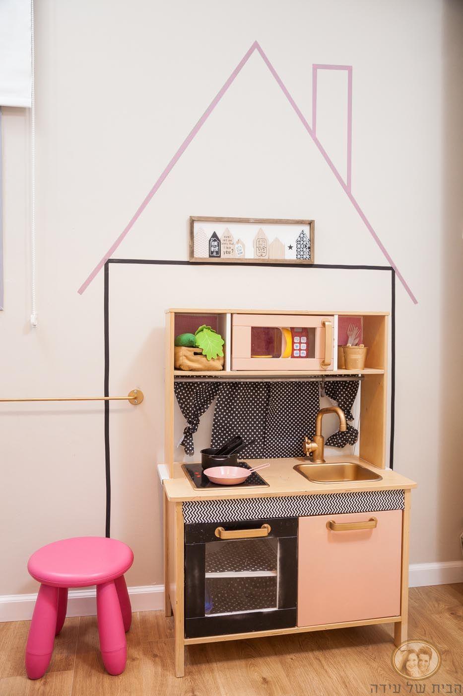 Ikea toy kitchen painted pink Ikea toy kitchen, Ikea