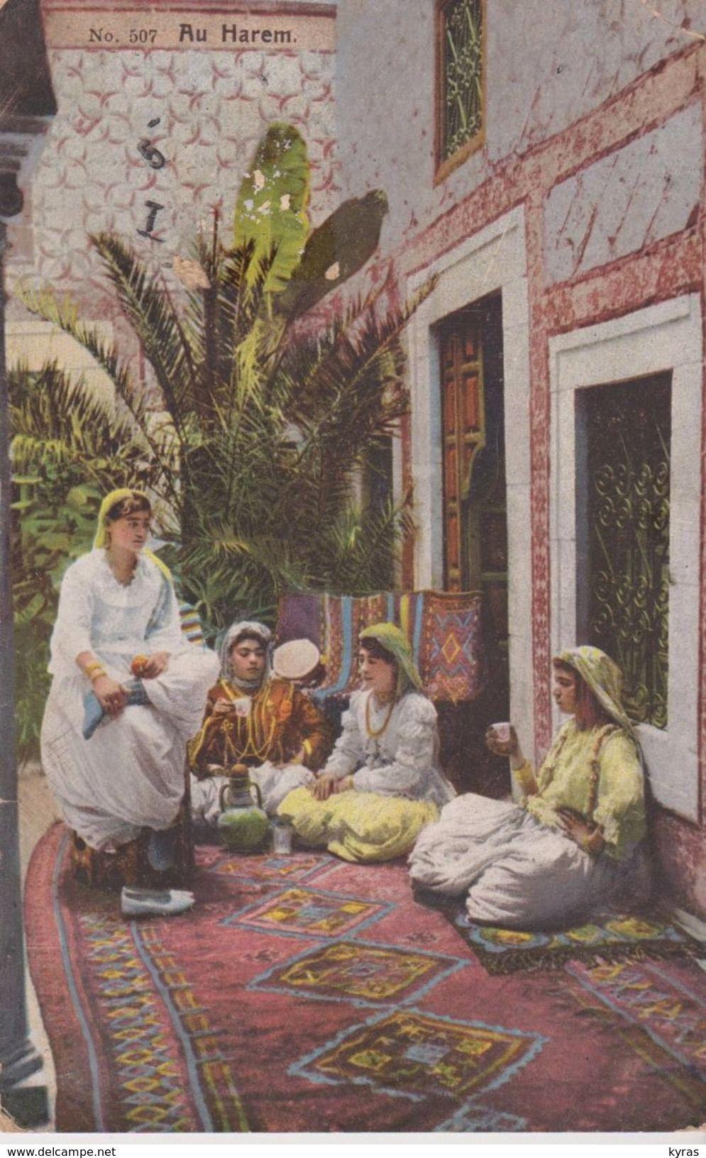 Judaica Algerie Au Harem Groupe De Femmes Juives Dalger En