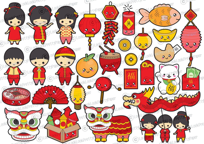 Premium Vector Clipart - Kawaii Chinese New Year Clipart ...