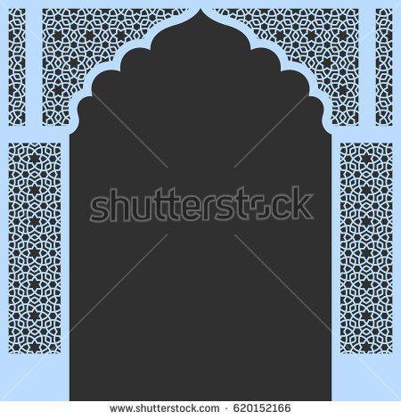 vector moroccan stars arch version 1 clip art gambar seni kaligrafi vector moroccan stars arch version 1