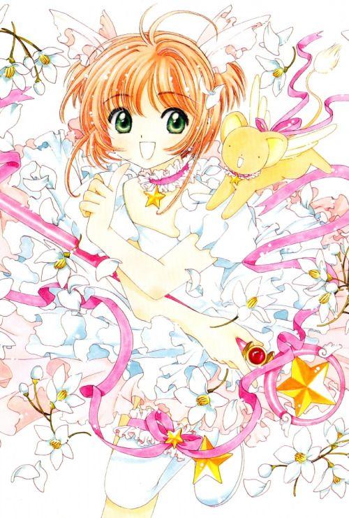 Resultat d'imatges de cardcaptor sakura memorial book