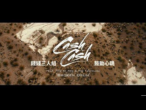 CP查理Charlie Puth 首張冠軍專輯《天馬行空Nine Track Mind》 實體/數位好評發售中! [實體購買] 華納購物網…