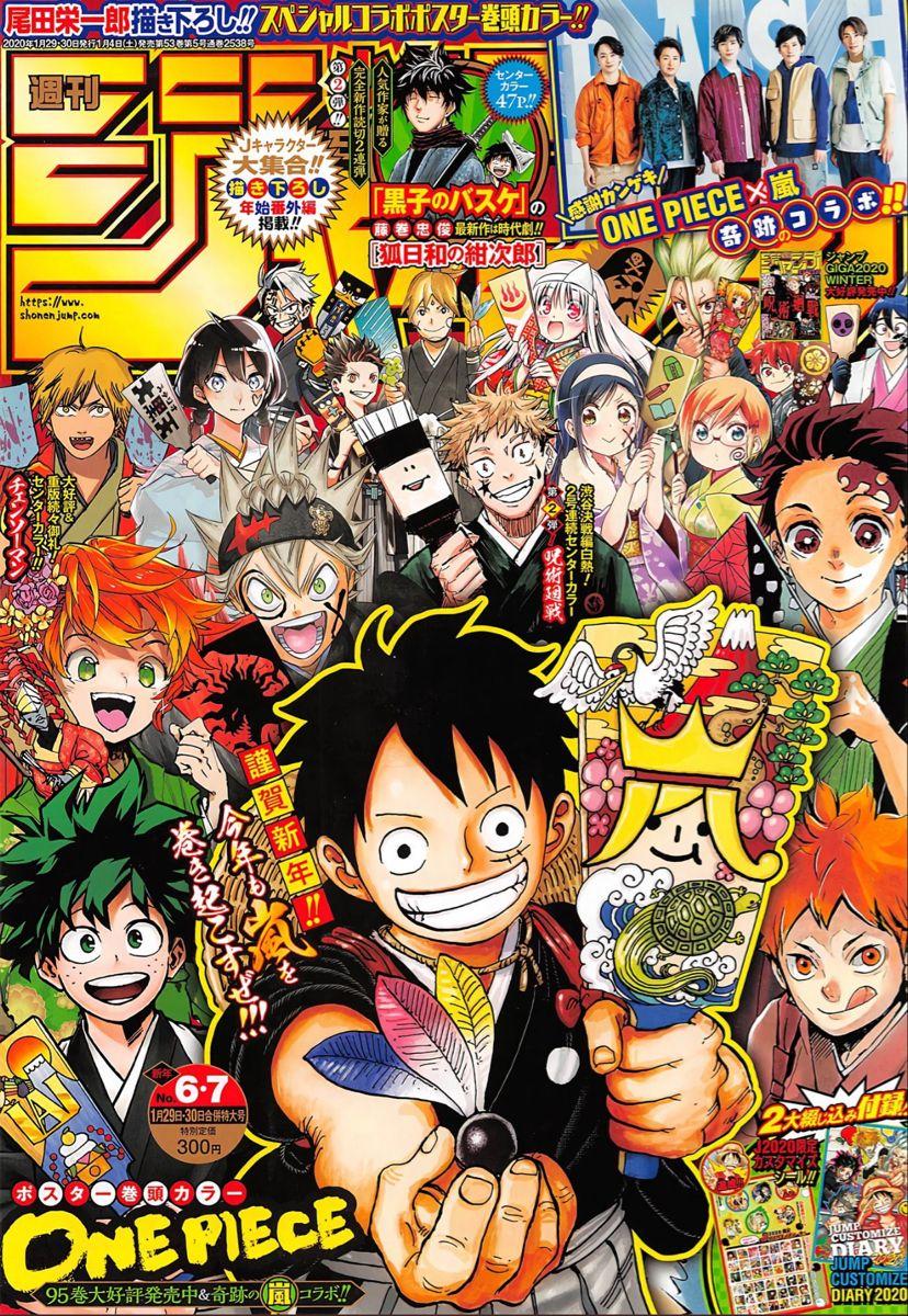 Jujutsu Kaisen Weekly Jump Anime Crossover