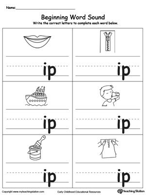 Beginning Word Sound Ip Words Word Family Worksheets Kindergarten Word Families Kindergarten Phonics Worksheets