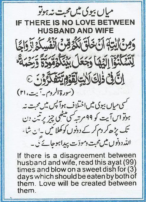EAT PRAY LOVE EBOOK ISLAM EPUB