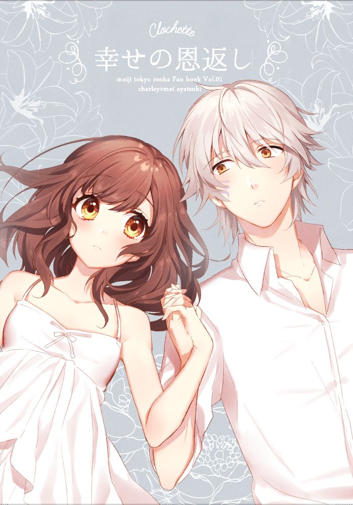 Cute anime couple | Fantasy characters and outfits ...