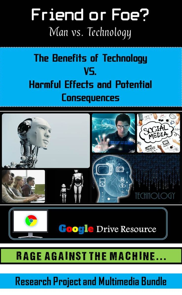 effects of technology on recreation