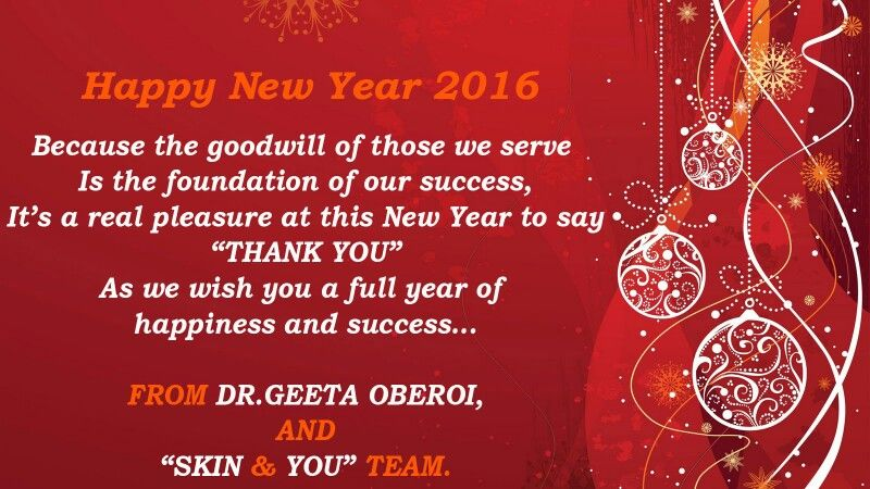 We Hope The New Year Brings Joy Peace Success And Happiness To You Your Entire Family Happy New Yea Happy New Year 2016 New Years 2016 Happy New Year