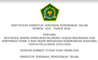 Juknis Penulisan Blangko Ijazah Dan Shuambn Madrasah 2019 2020 Di 2020 Tulisan Pendidikan Huruf