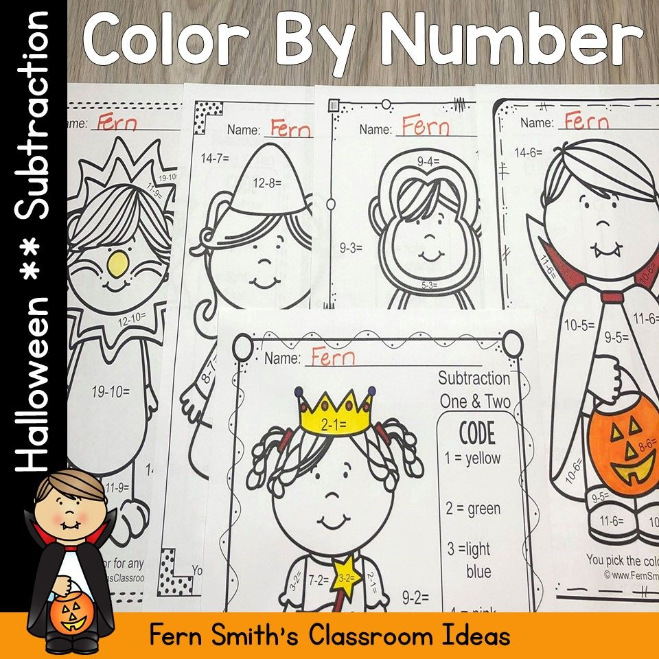 Halloween Color By Number Subtraction Halloween coloring