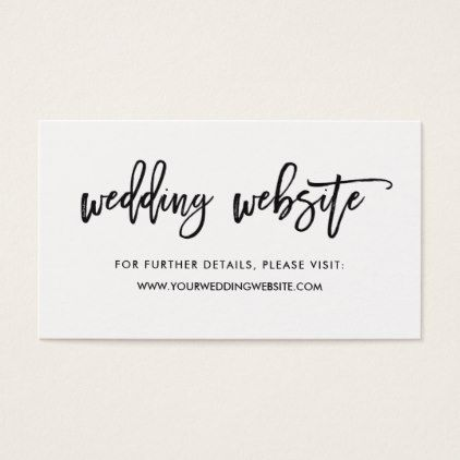 Modern Script Wedding Website Insert in 2018 wedding invitation