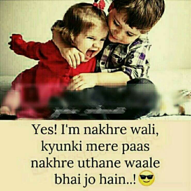 I love you bhai | Sister quotes funny, Sibling quotes