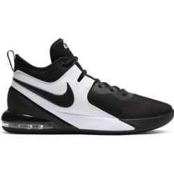 Photo of Nike men's basketball shoes Air Max Impact, size 47 in black / black-white, size 47 in black / black