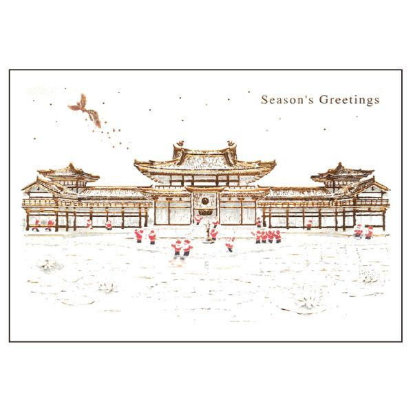 greeting life japanese style mini santa christmas card size 166mm 116mm check more greeting life products