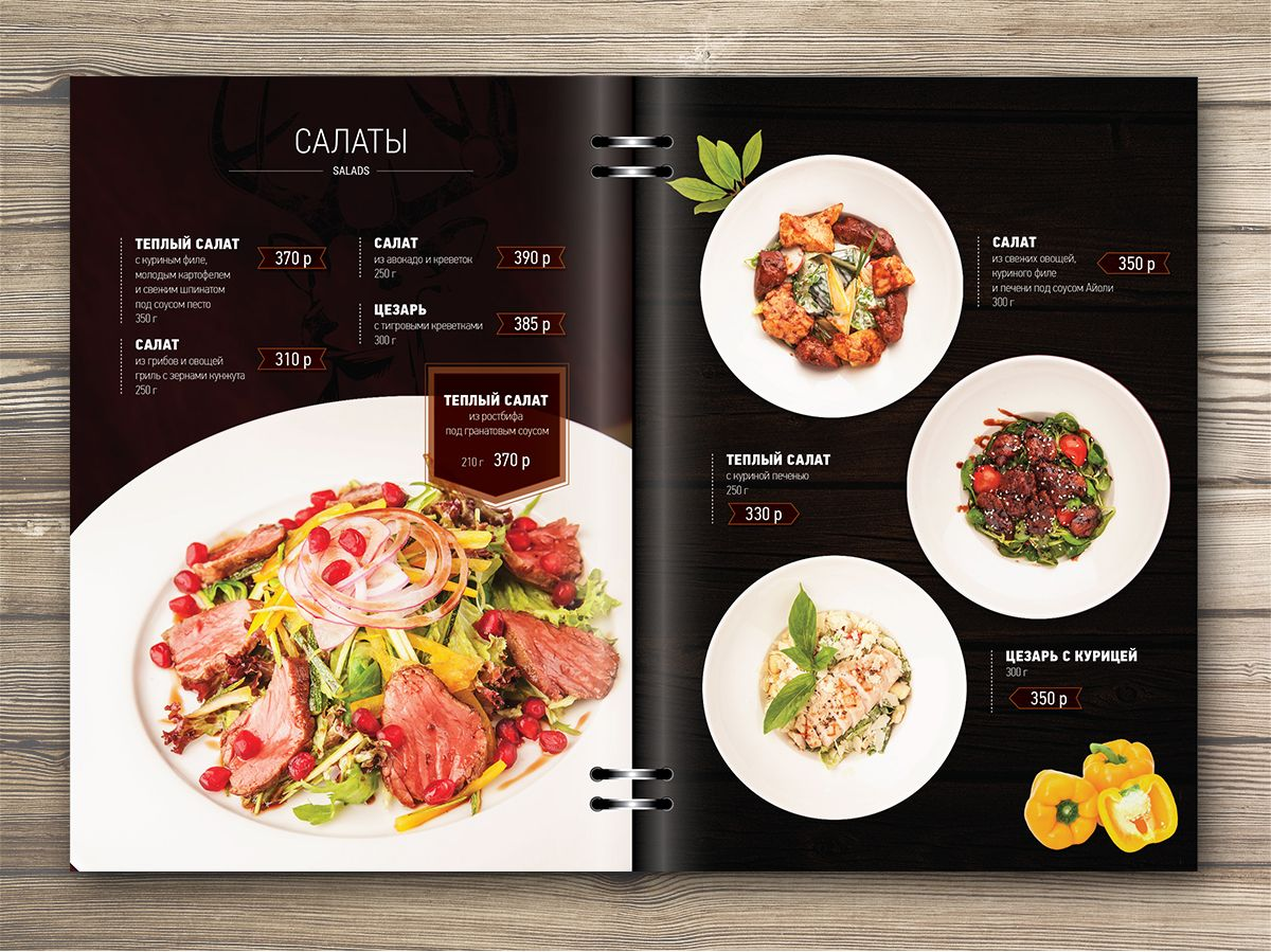 Print design of Menu for restaurant on Behance | Food, Food menu design,  Food photo