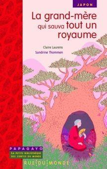 전세계 이야기를 담은 앵무새 시리즈 문고|  각 종족의 문화와 밀접하게 연결되어 있는 전래 이야기와 매우 풍부한 정보가 함께 실려있는 시리즈 |왕국을 구한 할머니|48페이지, 14 x 22 cm, 5세이상|    노인을 산에다 버리라는 왕의 명령이 전달된다. 어린 손자 쇼지는 그 명령을 따를 수 없다. 노인에 대한 공경과 그들의 지혜를 다룬 일본 전래 이야기를 통해 배우는 일본 문화와 전통.