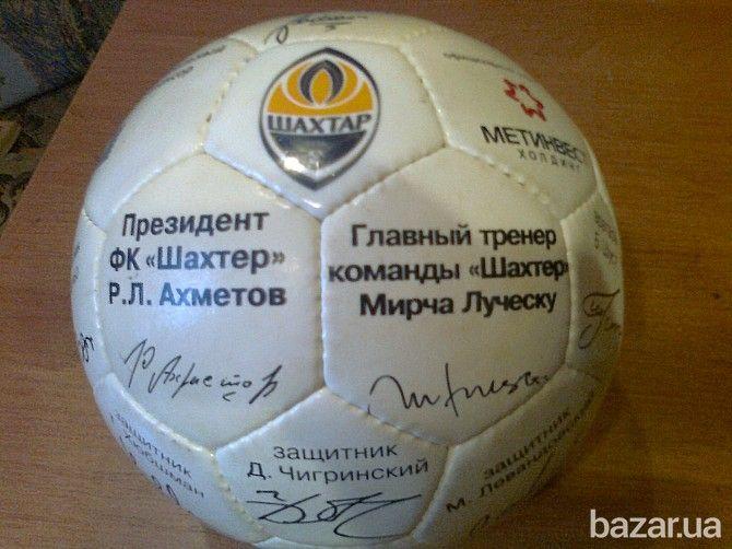 продам мяч футбольный 6e515fba9b7c9