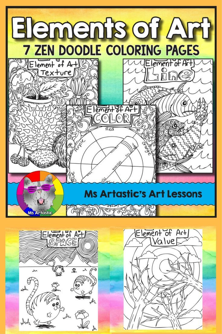 Elements of Art Coloring Pages