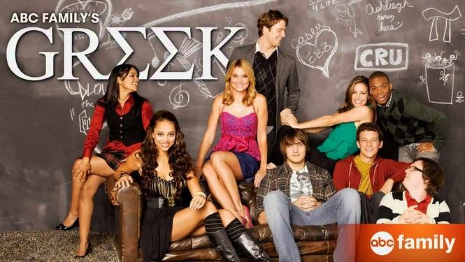Greek LOVED this show. High school nerd decides to try