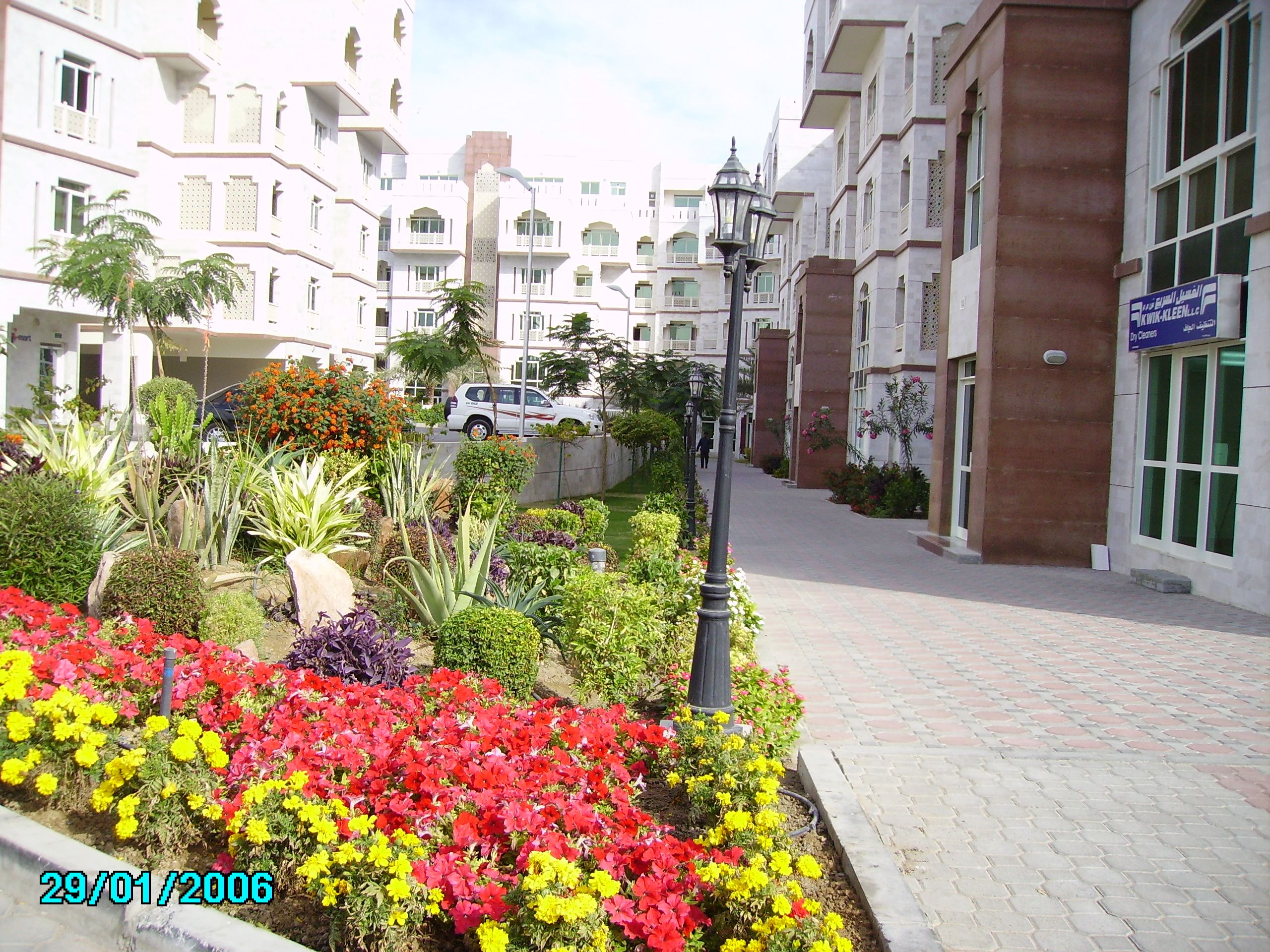 Gardens Of Our Apartment Complex When We Lived In Muscat Oman The Capital City Beautiful World Capital City World